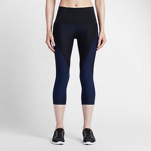 2/$30🍑 NWOT Nike Zoned Sculpt Compression Tights